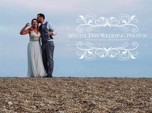 https://specialdayweddingphotos.co.uk/ website